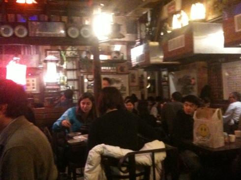 Korean Restaurant Near Columbia University